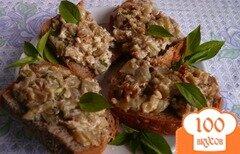 Фото рецепта: «Густой соус из баклажанов»