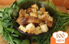 Фото рецепта: «Суповые сухарики с травами»