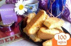 Фото рецепта: «Cantuccini с миндалем и фисташками»