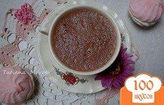 Фото рецепта: «Горячий шоколад с зефиром»