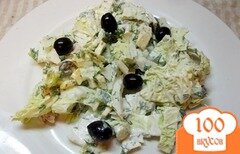 """Фото рецепта: «Салат """"Черная жемчужина""""»"""