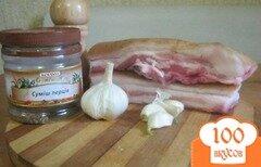Фото рецепта: «Сало по Приазовски»
