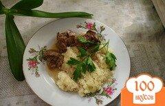 Фото рецепта: «Куриная печень, тушеная в вине»