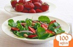 Фото рецепта: «Кресс-салат с клубникой и орехами»
