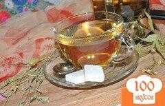 Фото рецепта: «Чай травяной»