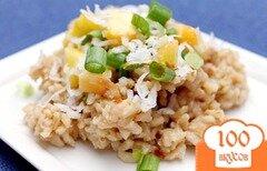 Фото рецепта: «Тропический рис»