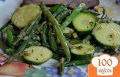 Фото рецепта: «Зеленая фасоль и цуккини с соусом Verte»