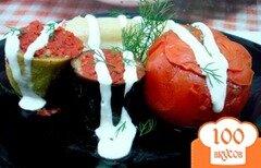 Фото рецепта: «Ассорти из фаршированных овощей»