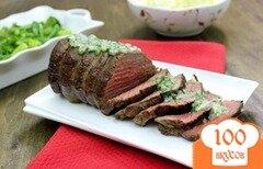 Фото рецепта: «Запеченная говяжья вырезка»