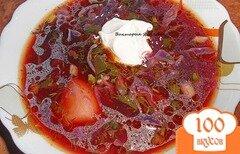 Фото рецепта: «Борщ из краснокачанной капусты»