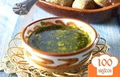 Фото рецепта: «Ароматный испанский соус»