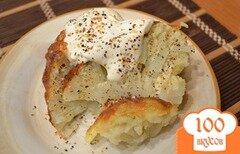 Фото рецепта: «Цветная капуста целиком в духовке»