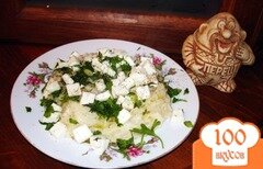 Фото рецепта: «Лапша с зеленью и козьим сыром»