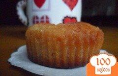 Фото рецепта: «Винные кексы»