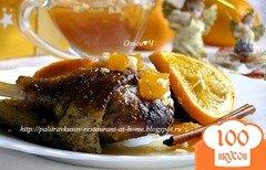 Фото рецепта: «Индоутка в апельсинах и белом вине с мандариновым чатни (в мультиварке)»