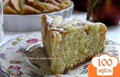 Фото рецепта: «Яблочный пирог на кефире»