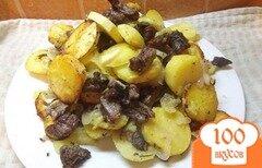 Фото рецепта: «Праздничный картофель с мясом»