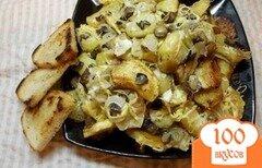 Фото рецепта: «Картофель запеченный с грибами»