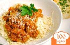 Фото рецепта: «Спагетти с мясным соусом»