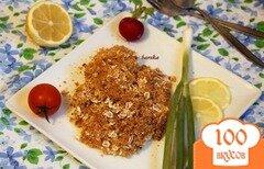 Фото рецепта: «Рыбное филе под овсяной корочкой»