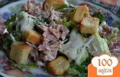 Фото рецепта: «Легкий салат с тунцом»