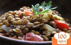Фото рецепта: «Чечевица с помидорами»