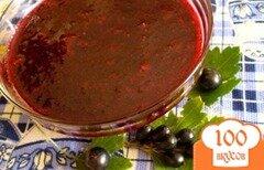 Фото рецепта: «Варенье из черной смородины»