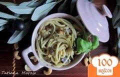 Фото рецепта: «Спагетти с баклажанами и орешками кешью»