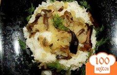 Фото рецепта: «Рис с маринованными грибами»