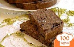 Фото рецепта: «Кофейно-шоколадная бриошь»
