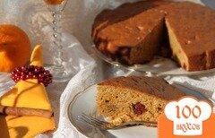 Фото рецепта: «Ароматный хлеб из тыквы с клюквой, апельсином и бренди»