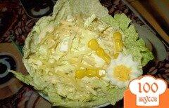 Фото рецепта: «Капустный салат»