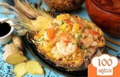 Фото рецепта: «Тайский рис с ананасами и креветками»