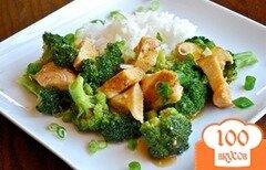 Фото рецепта: «Куриное филе с брокколи в цитрусовом соусе»