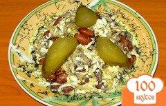 Фото рецепта: «Салат с красной фасолью»
