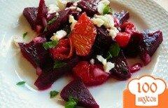 Фото рецепта: «Свекольный салат с мандаринами»