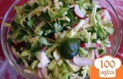 Фото рецепта: «Овощной микс»
