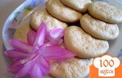 Фото рецепта: «Воздушное печенье»