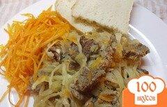 Фото рецепта: «Тушеная капуста с грецкими орехами»