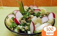 Фото рецепта: «Салат с семенами подсолнечника и кунжута»