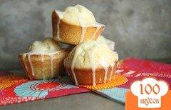 Фото рецепта: «Лимонные кексы»