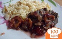 Фото рецепта: «Куриная печень со сливами и мёдом»