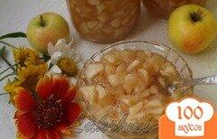 Фото рецепта: «Яблочный джем.»