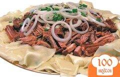 Фото рецепта: «Мясо по-казахски»