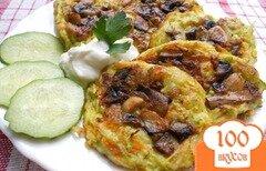 Фото рецепта: «Оладьи из кабачков и моркови с припеком из грибов»