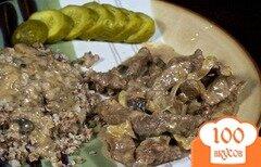 Фото рецепта: «Бефстроганов с грибами и сливками»