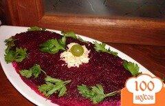 Фото рецепта: «Салат со свеклой и копченой курицей»