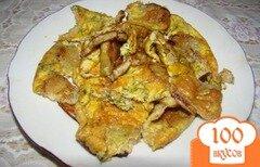 Фото рецепта: «Яичница с баклажанами»