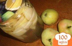 Фото рецепта: «Яблочный компот»