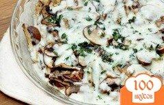 Фото рецепта: «Грибы с сыром фонтина»